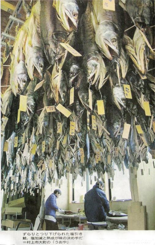 年取り魚 塩引鮭