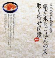 新潟県 鮭の醤油はらこ(いくら)