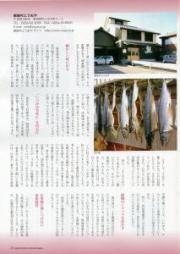 m_fukuho032-180