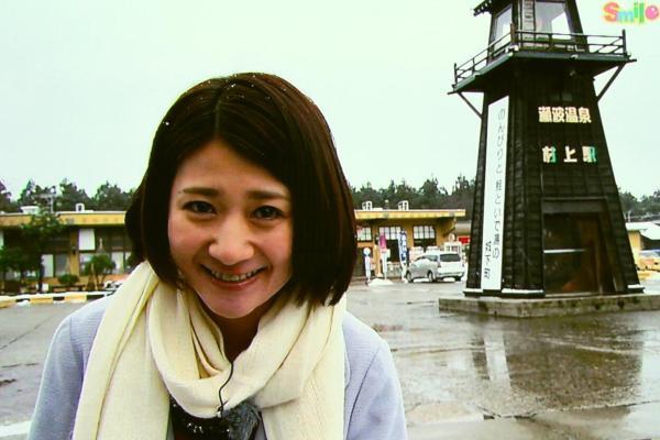 横内美紗さん