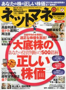 h_netmon201103