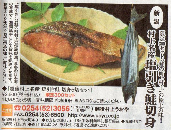 l_asahi057