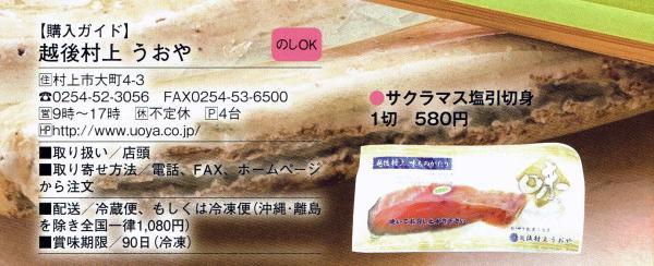 l_honshio0002
