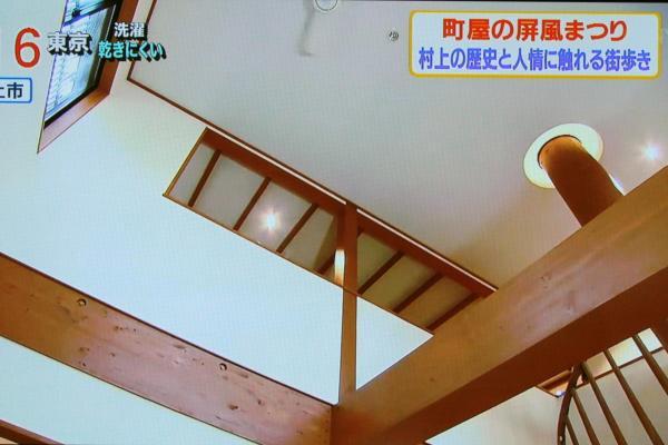 l_ichi014090012