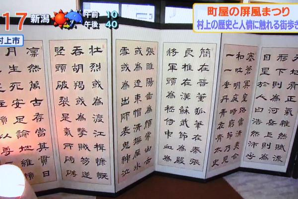 l_ichi014090016