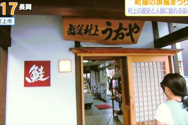 l_ichi014090021