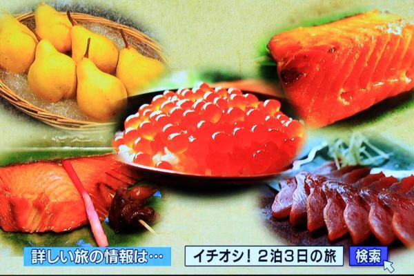 l_ichi20111