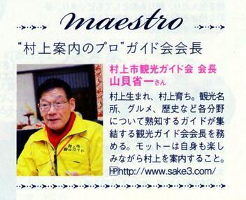 l_komachi120005