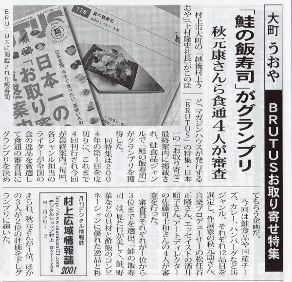 l_murakami085