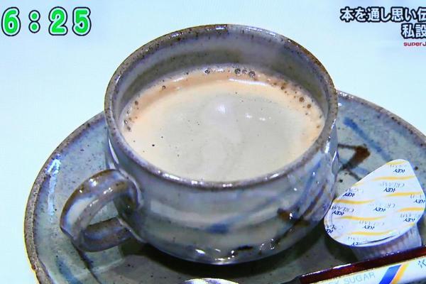 コーヒーや御弁当を注文することも可能です。