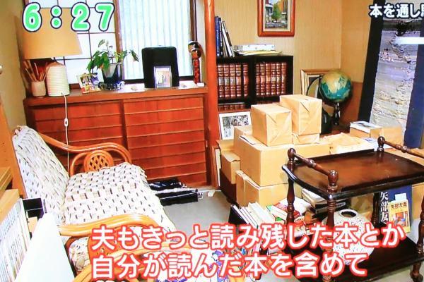 八木三男先生の書庫
