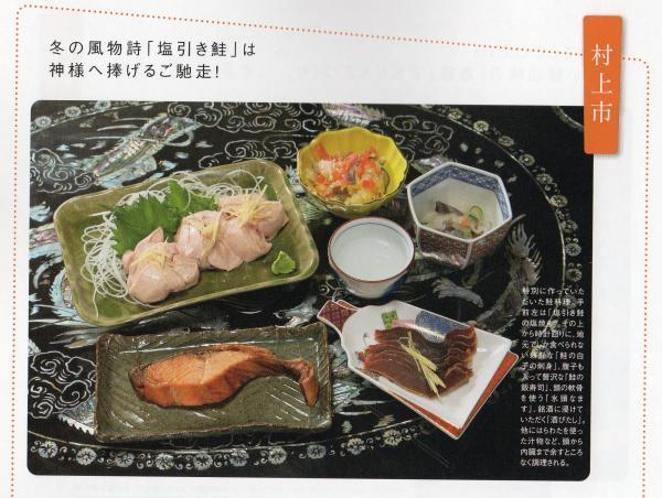 l_yukari032