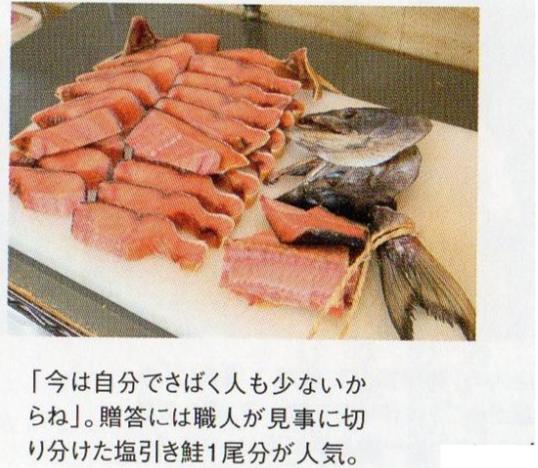 l_yukari033