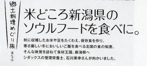 l_yukari042