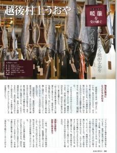 ll_ishigaki065