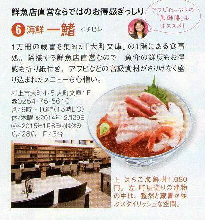 ll_komachi2015010004