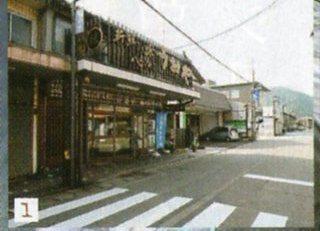 komachi200903
