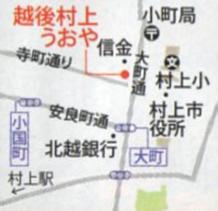 komachi200905