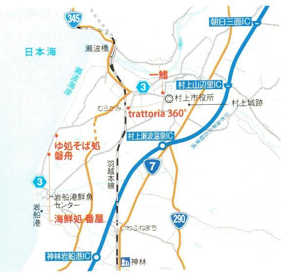 Komachi WEEK! クーポン付きドライブマップ