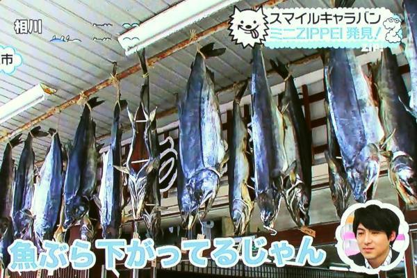 うおやの塩引鮭と鮭の酒びたしが紹介されました