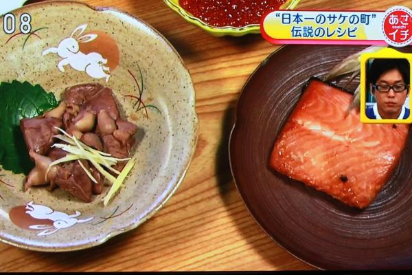 どんびこ(心臓)鮭の味噌漬