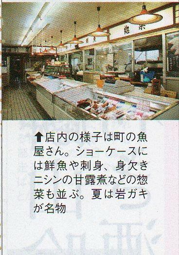 l_niigata20081107