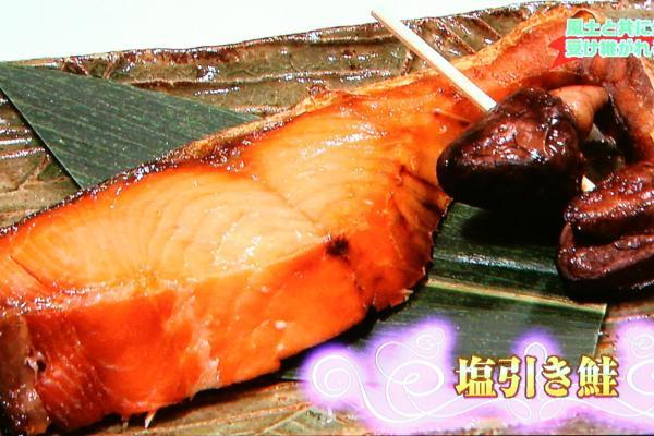 さあ新潟の冬のごっつおと言えば鮭でございますよ
