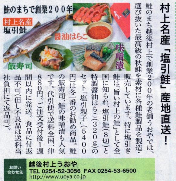 l_yomi20081101