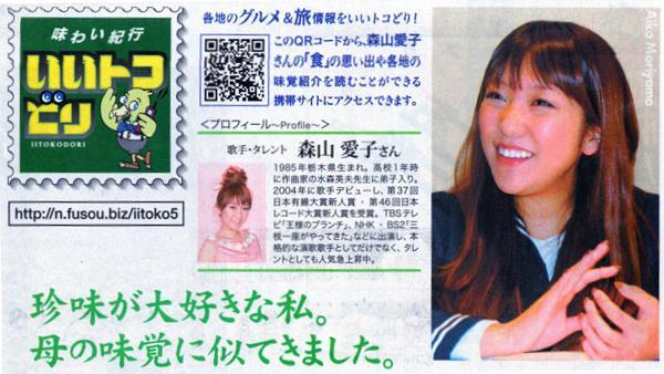 l_yomi20081102