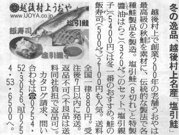 l_yomi20091201