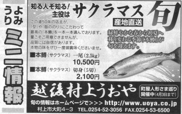 l_yomi201003001
