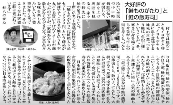 yomi2008120903