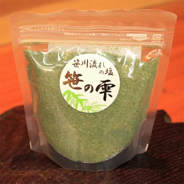 笹川流れの笹塩